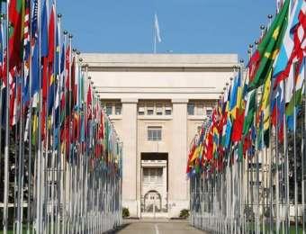 Nuevo Marco de Cooperación entre Gobierno y Naciones Unidas